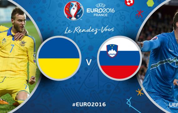 Украина на Чемпионате Евро-2016